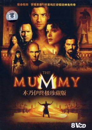 The Mummy 600x845