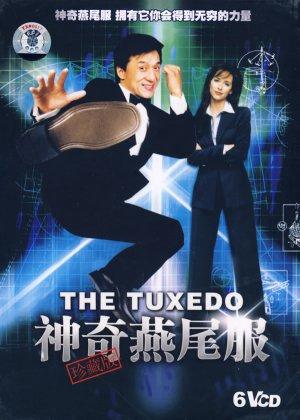 The Tuxedo 600x839