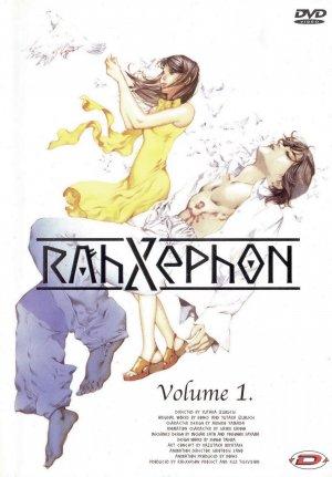 RahXephon 2194x3150
