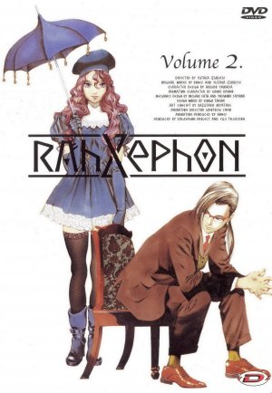 RahXephon 1960x2838