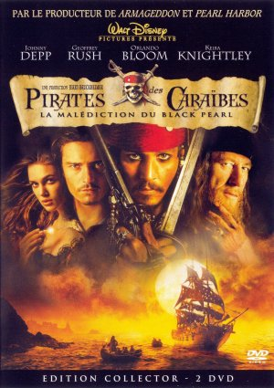 Pirates of the Caribbean: The Curse of the Black Pearl 1525x2160