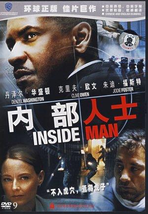 Inside Man 600x868