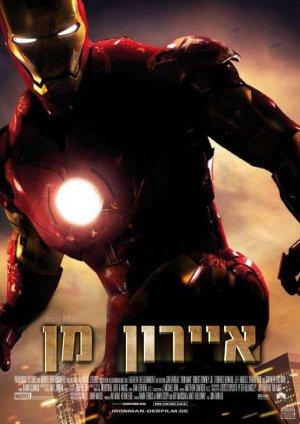 Iron Man 707x1000