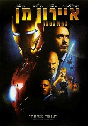 Iron Man 1014x1448