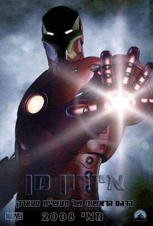 Iron Man 678x1000