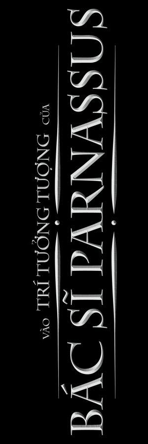 The Imaginarium of Doctor Parnassus 1181x3543