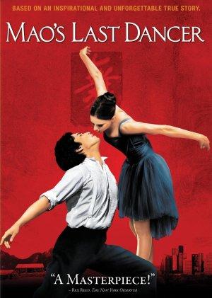 Mao's Last Dancer 1543x2163