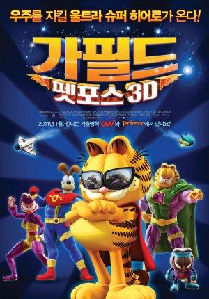 Garfield - Tierische Helden 900x1289