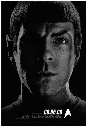 Star Trek 1010x1478