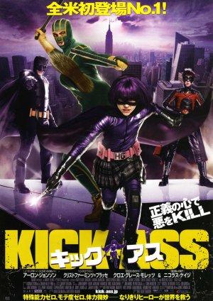 Kick-Ass 2142x3025
