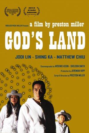God's Land 3334x5000