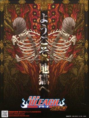 Gekijouban Bleach: Jigokuhen 2142x2833
