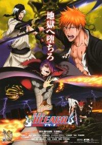 Gekijouban Bleach: Jigokuhen poster
