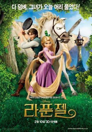 Rapunzel - Neu verföhnt 967x1378