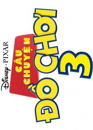 Toy Story 3 1772x2480