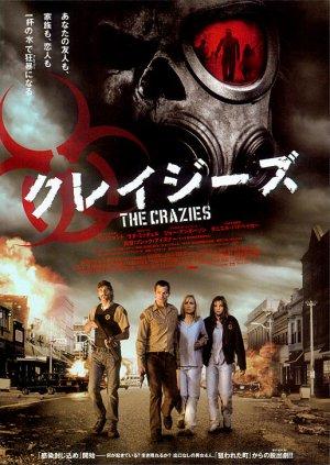 The Crazies 516x728