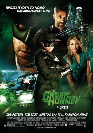 The Green Hornet 800x1143