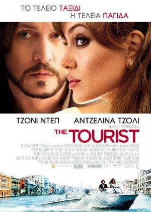 The Tourist 800x1120