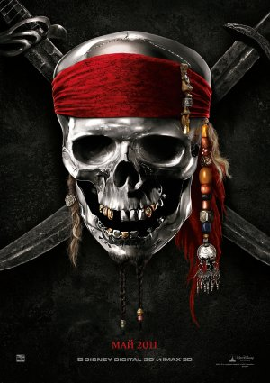 Pirates of the Caribbean: On Stranger Tides 1312x1859