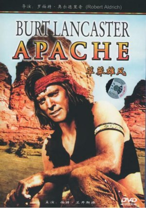 Apache 545x778