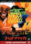 Africa addio Cover