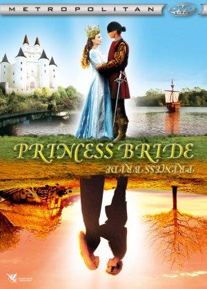 Bortrövad prinsessa 1077x1503