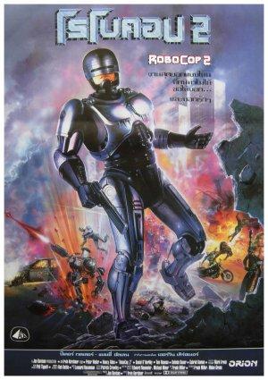 RoboCop 2 1441x2040