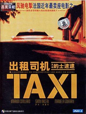 Taxi 599x788