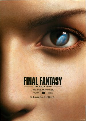 Final Fantasy: The Spirits Within 3539x5000