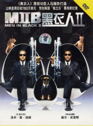 Men in Black II 600x805