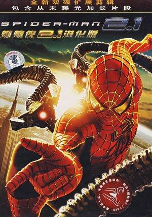 Spider-Man 2 600x852