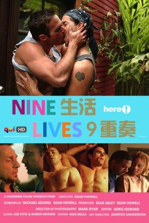 Nine Lives 399x596