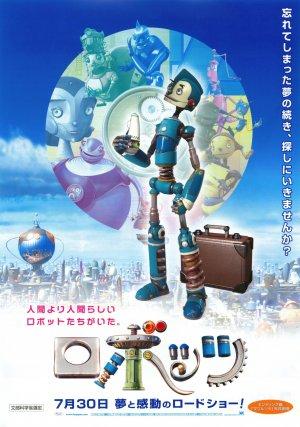 Robots 3511x5000