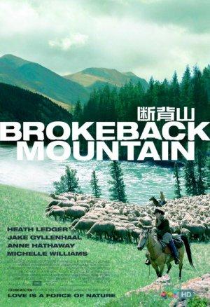 Brokeback Mountain 480x700