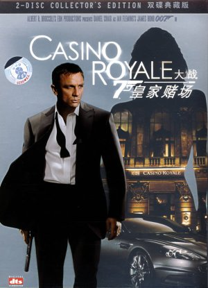 Casino Royale 600x830