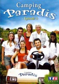 Camping paradis poster