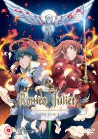 Romio x Jurietto poster