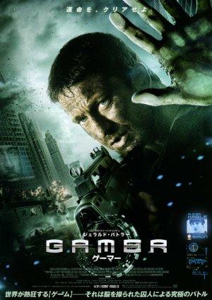 Gamer 2142x3025