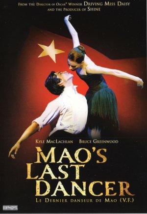 Mao's Last Dancer 1483x2150