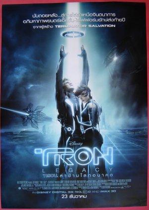 Tron 1500x2122