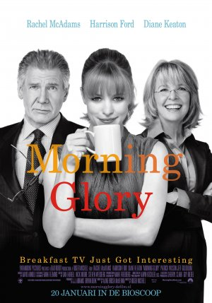 Morning Glory 1984x2834