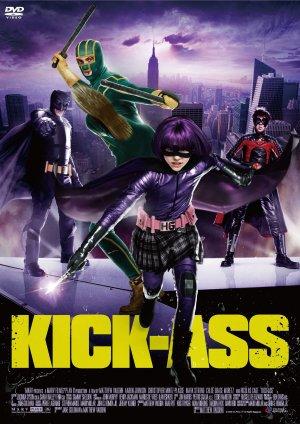 Kick-Ass 1563x2209