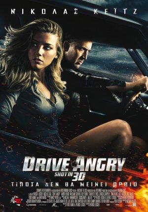 Drive Angry 992x1417