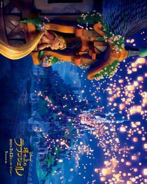 Rapunzel - Neu verföhnt 640x800