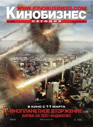 Battle Los Angeles 989x1343