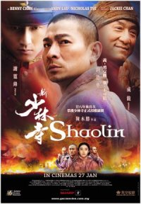 Xin Shao Lin si poster