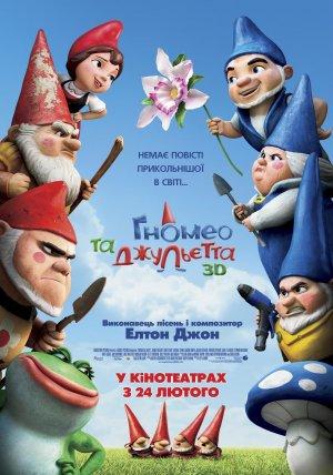 Gnomeo & Julia 1181x1684
