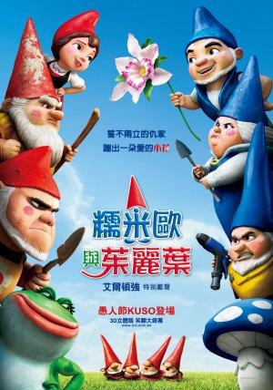 Gnomeo & Julia 1492x2130