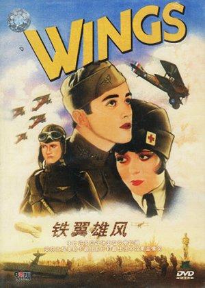Wings 367x515