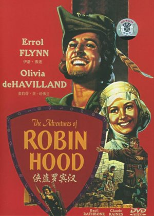 The Adventures of Robin Hood 548x771